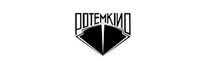 Afbeelding van Potemkino